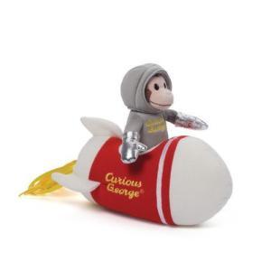 おさるのジョージ(キュリアスジョージ) ぬいぐるみ ロケットシップ 11785『Curious Ge...