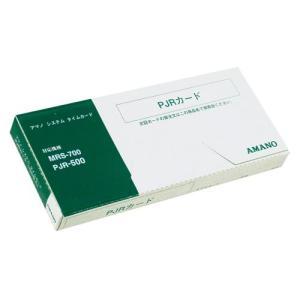 アマノ タイムカード PJRカード|prezataisaku
