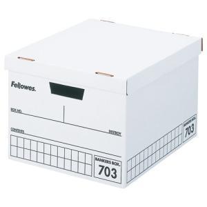 フェローズ バンカーズボックス 703BOX (蓋式) 3個パック A4|prezataisaku