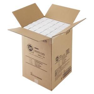 送料無料 サンナップ 紙コップ 205ml 7オンス 日本製 2500個入り C205GAA prezataisaku