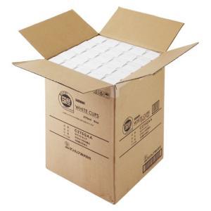 送料無料 サンナップ 紙コップ 275ml 9オンス 日本製 2500個入り C275GAA prezataisaku