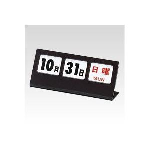 べロス 万年カレンダー CR−MA5−B|prezataisaku