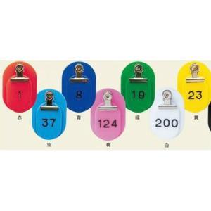 クラウン 親子札 2枚1組 スチロール製 101〜150番 50組1セット CR−OY150|prezataisaku