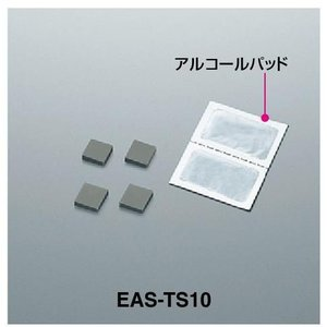 コクヨ 耐震ゲルベース 小型プリンタ・ノートPC対象 耐荷重約20kgf EAS−TS10 (5447−4895)|prezataisaku