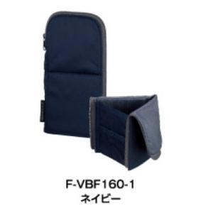メール便出荷可能 2個まで コクヨ KOKUYO ペンケース ネオクリッツ フラット ネイビー F−VBF160−1|prezataisaku
