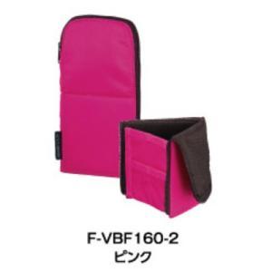 メール便出荷可能 2個まで コクヨ KOKUYO ペンケース ネオクリッツ フラット ピンク F−VBF160−2|prezataisaku