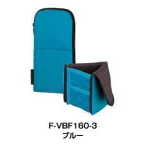 メール便出荷可能 2個まで コクヨ KOKUYO ペンケース ネオクリッツ フラット ブルー F−VBF160−3|prezataisaku