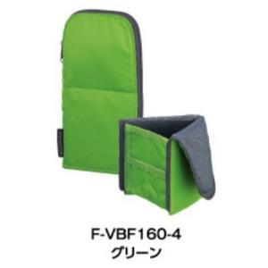 メール便出荷可能 2個まで コクヨ KOKUYO ペンケース ネオクリッツ フラット グリーン F−VBF160−4|prezataisaku