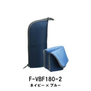 コクヨ KOKUYO ペンケース ネオクリッツ NEO CRITZ F−VBF180−2 ネイビー×ブルー|prezataisaku