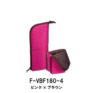 コクヨ KOKUYO ペンケース ネオクリッツ NEO CRITZ F−VBF180−4 ピンク×ブラウン|prezataisaku