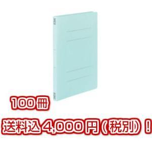 コクヨ フラットファイル V樹脂製とじ具 A4 縦 15mmとじ 青 100冊 フ−V10B×100  prezataisaku
