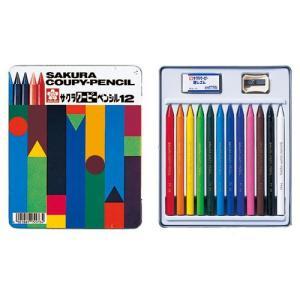 包装無料 サクラクレパス クーピーペンシル 12色 色鉛筆   FY12