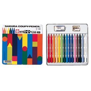 包装無料 サクラクレパス クーピーペンシル 15色 色鉛筆   FY15