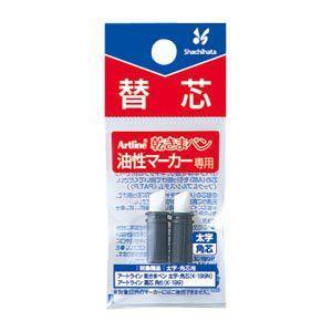 シャチハタ 乾きまペン 角芯・太字 替え芯 K−199P prezataisaku