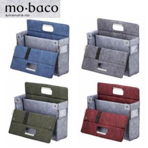 コクヨ モバイルバック mo・baco モバコ カハ−MB11|prezataisaku
