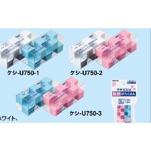 コクヨ 消しゴム カドケシプチ ケシ−U750|prezataisaku