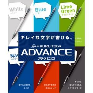 メール便出荷可能 6本まで 三菱鉛筆 クルトガ アドバンス シャーペン 芯径0.5 M5−559|prezataisaku