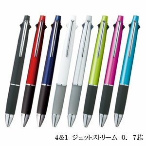 メール便出荷で送料無料 三菱鉛筆 ジェットストリーム 4&1 5機能ペン 0.7mm芯径 MSXE5−1000−07