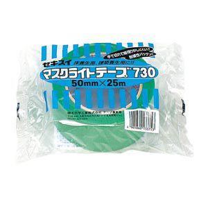 セキスイ マスクライトテープ 幅50mm×長25m 緑 N730X04 prezataisaku