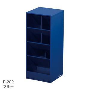 カール事務器 ペンスタンド ツールスタンド ブルー P−202−B|prezataisaku