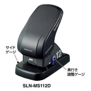 コクヨ 針なしステープラー ハリナックス 卓上12枚 SLN−MS112D (6121−8871)|prezataisaku