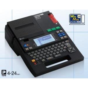 送料無料 キングジム テプラPRO SR550 【PC接続可・Macも対応】|prezataisaku