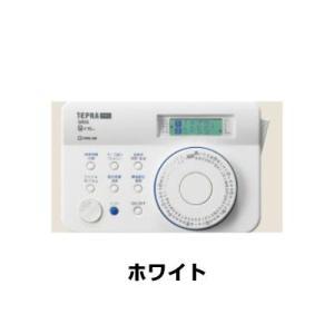 送料無料 初代ダイアル式「テプラ」の復刻版モデル キングジム ラベルライター テプラ PRO SR55 ホワイト|prezataisaku