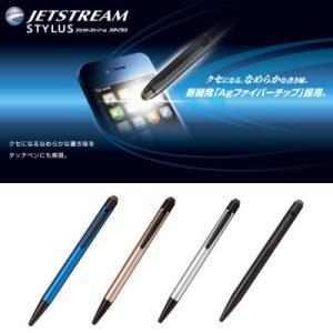 メール便出荷可能 三菱鉛筆 ジェットストリーム タッチペン スタイラス シングルノック SXNT82−350−07|prezataisaku