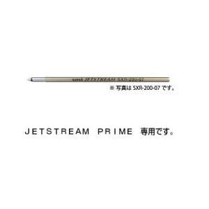 【メール便対応・1本から出荷可能】 三菱鉛筆 ジェットストリーム プライム 専用替芯 0.7mm SXR−200−07|prezataisaku