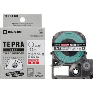 キングジム テプラ SR5900P専用テープ 丸型 白地 黒文字 SZ001S|prezataisaku