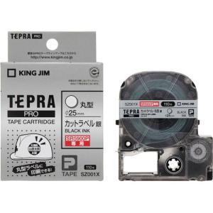 キングジム テプラ SR5900P専用テープ 丸型 銀地 黒文字 SZ001X|prezataisaku
