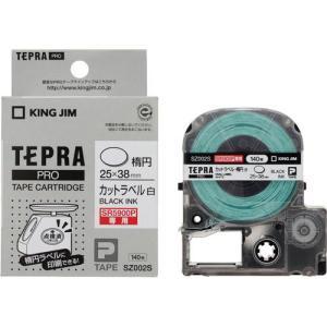 キングジム テプラ SR5900P専用テープ 楕円 白地 黒文字 SZ002S|prezataisaku