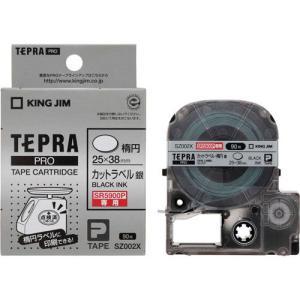 キングジム テプラ SR5900P専用テープ 楕円 銀地 黒文字 SZ002X|prezataisaku