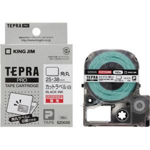 キングジム テプラ SR5900P専用テープ 角丸 白地 黒文字 SZ003S|prezataisaku