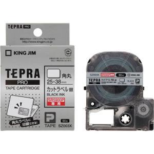 キングジム テプラ SR5900P専用テープ 角丸 銀地 黒文字 SZ003X|prezataisaku