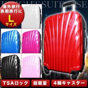 スーツケース Lサイズ キャリーケース 大型7-14日用 半年保障 超軽量 TSAロック搭載 大容量...