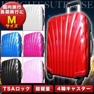 スーツケース Mサイズ キャリーケース 中型4-6日用 半年保障 超軽量 TSAロック搭載 大容量 ...