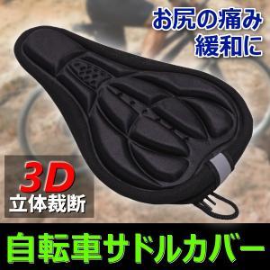 お尻の痛み緩和に  高い弾力性 3D立体裁断。人間工学に基づく特殊デザイン  簡単装着可能 クッショ...