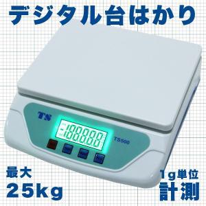 【商品明細】 ・最大計量:25kg、計量範囲:0.001kg〜25kg、最少表示:0.001kg 、...
