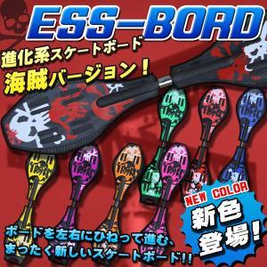 エスボード 海賊 ドクロ スケボーESSBoard 全8色選択可能