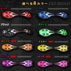 エスボード ドラゴン龍 最新型 スケボーESS...の詳細画像1