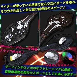 エスボード ドラゴン龍 最新型 スケボーESS...の詳細画像2