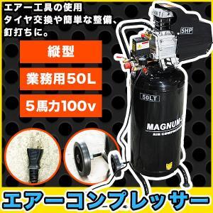 【商品詳細】 本体サイズ 約1000×500×320mm 重量 約32kg 電圧 100V 50/6...