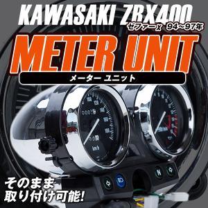KAWASAKI メーター ユニット ZRX400 94-97 ゼファー Χ 400 カワサキ スピ...