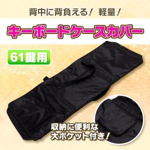 人気のリュックタイプなので、持ちやすく邪魔になりにくい。 ベーシックなブラックタイプ。 大きめのポケ...