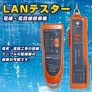 LANテスター PK65A 電線探索機 電話配線 トーンプローブ
