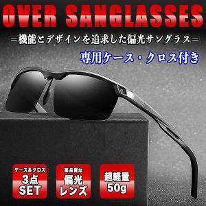 オーバーサングラス メガネの上から掛けられる オーバーグラス 偏光レンズ メンズ レディース 兼用 ブラック