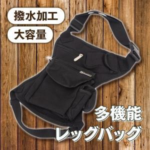 撥水加工が施された実用性も兼ね備えた丈夫なミリタリーテイストバッグです。素材感的にもオールシーズン使...