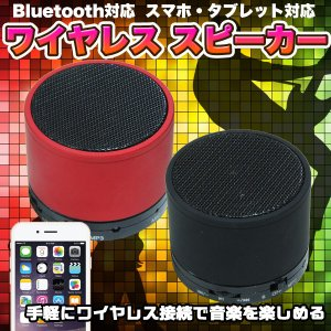 Bluetooth ワイヤレス スピーカー 重低音 充電式長時間再生