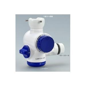 グリーンライフ シャワー付散水タイマー SJC-04T|pricejapan2